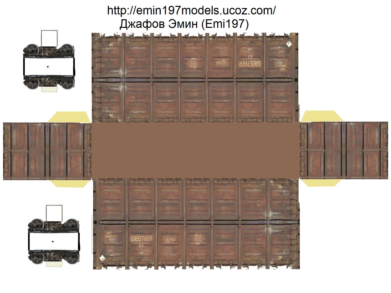 Как сделать вагон из картона своими руками 97